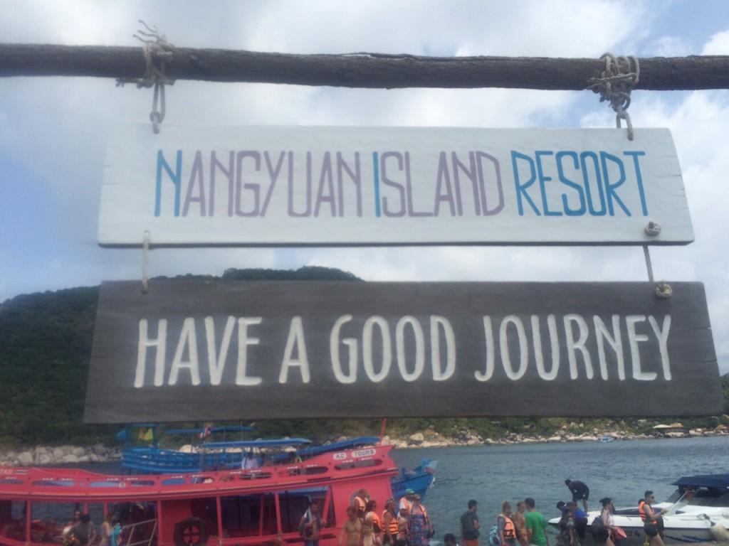 Nangyuan Island Resort