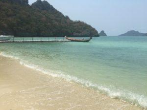 Beach Angthong National Marine Park